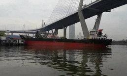ระทึก ! เรือขนสินค้าขนาดใหญ่ พุ่งชนบ้านเรือน  ประชาชนวิ่งหนีตาย