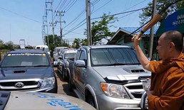 กู้ภัยทำบุญใหญ่ ให้พระประพรมน้ำมนต์รถ หลังเจอผีหลอกขณะช่วยคนเจ็บ