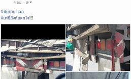 หลอนไปอีก!! ชาวเน็ตแชร์พบชิ้นส่วนมนุษย์ติดท้ายรถพ่วง แปลกแต่อันตราย