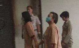 ศาลอุทธรณ์ยืนคุก 20 ปี 'พรชนก' ฆ่าหั่นศพยุ่นปี57