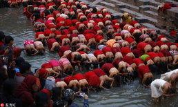หญิงเนปาลนับร้อยทำพิธีอาบน้ำศักดิ์สิทธิ์ เชื่อทำให้ครอบครัวอยู่ดีมีสุข