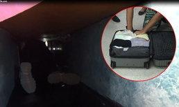 พบรถทัวร์ ต้องสงสัยฉกเงิน นทท. แอบทำช่องลับจากคนขับถึงห้องเก็บกระเป๋า