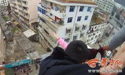 สุดระทึก! หญิงคิดกระโดดตึกฆ่าตัวตาย โชคดีสามีวิ่งคว้าผมไว้ทัน