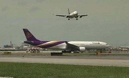 สคบ.สั่ง  คิดค่าโดยสารเครื่องบินในประเทศใหม่  หลังพบราคาตั๋วสูง