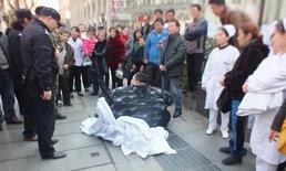 ชายหนัก 220 กก. ล้มลุกเองไม่ได้ คนช่วย 20 คนยังฉุดไม่ขึ้น