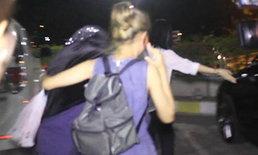 สาวฟอร์จูนเนอร์ดอดพบตร.แล้ว ปมขับรถชนสามี