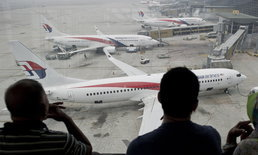 มาเลเซีย แอร์ไลน์ส หันใช้ดาวเทียมตามติดเครื่องบิน ที่แรกของโลก