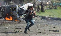 ภาพถ่ายสะเทือนใจ! ช่างภาพวิ่งช่วยเด็ก เหตุระเบิดรถผู้อพยพในซีเรีย