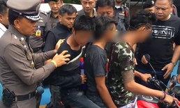 โจ๋ปาระเบิดใส่สน.ห้วยขวาง สารภาพแค้นแทนเพื่อนถูกจับเมาแล้วขับ