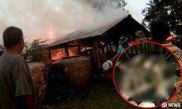 น้องเมียโหดเผาคอกหมูพี่เขย ไฟคลอกตาย 30 ตัว