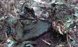 พบซากเครื่องบินโจมตีบนยอดเขาใน จ.ชุมพร