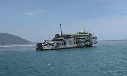ผู้โดยสาร 105 ชีวิต ระทึก! เรือเฟอร์รี่เกาะพะงันเกยสันดอนทราย
