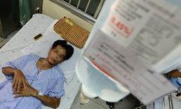 นักวิชาการหวั่น  รัฐแก้กฏหมายรักษาแรงงานต่างด้าว  ทั้งที่คนไทยยังไม่ได้รับบริการทางการแพทย์ที่ดีพอ