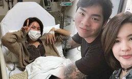 เอิร์ธ ลูกชายป๋ากิ๊ก เฝ้าแฟนสาว เปาวลี ไม่ห่าง หลังป่วยต้องเข้าโรงพยาบาล