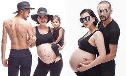 เปิ้ล นิว ควงคู่ถ่ายภาพครอบครัว ก่อนคลอดลูกคนที่ 2