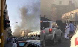 เกิดเหตุคาร์บอมโจมตีเมืองในซาอุฯ เจ็บตายไม่ทราบแน่ชัด