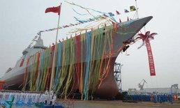 จีนเปิดตัวเรือพิฆาตรุ่นใหม่ ผลิตเอง อาวุธครบครัน