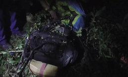 กู้ภัยระดมหา! นักบินขับพารามอเตอร์ตกกลางป่า 3 ชั่วโมง โชคดีพบบาดเจ็บ