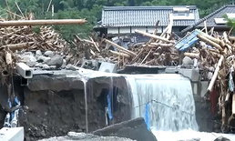 เร่งอพยพ! หลังเกิดน้ำท่วมและดินถล่มในญี่ปุ่น มีผู้เสียชีวิต 18 ราย