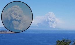ฮือฮา! ภูเขาไฟอิตาลีปล่อยควันออกมาเป็นรูปหัวกะโหลก