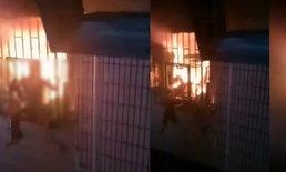 สุดสลด หญิงถูกไฟคลอกดับคากรงกันขโมย ชาวบ้านหมดทางช่วย