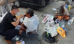 อดีตนักธุรกิจฮ่องกง กลายเป็นคนไร้บ้านอยู่ข้างถนนมา 11 ปี