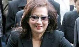 ศาลอาญาตัดสิน อดีตอธิบดี-4บิ๊กสรรพากรช่วย พจมาน เลี่ยงภาษี 738 ล.
