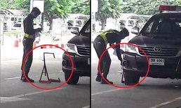 แห่ชื่นชม! รปภ. ล็อกล้อรถตำรวจจอดแช่ในที่ห้ามจอด ย้ำทุกคนต้องทำตามกฎ
