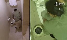 คนจีนแทบช็อก จับได้แม่บ้านโรงแรมใช้ผ้าขนหนูแขกเช็ดส้วม
