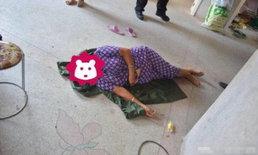 หญิงจีนเมาหลับข้างถนน ช้ำใจออกกำลังกาย-งดข้าวเย็นทุกวันก็ไม่ผอม
