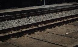 หนุ่มขับตามจีพีเอสบอก ท้องรถดันติดราง-โดนรถไฟพุ่งชน