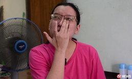 เปิดใจ สาวพิการสมองฝ่อสู้ชีวิตหาเงินรักษาพ่อป่วยติดเตียง