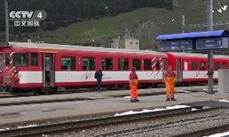เจ็บ 30 เหตุรถไฟชนกันที่สวิตเซอร์แลนด์