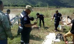 พบศพถูกฆ่ายัดใส่เปลญวน ลอยน้ำโขงศพโผล่เชียงคาน