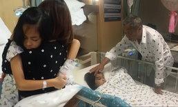 ยุ้ย ปัทมวรรณ กอดน้องพริมมี่ หัวอกคนเป็นแม่ในยามที่เห็นลูกป่วย