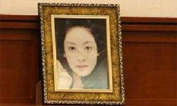 ตำรวจโสมขยายผลสอบ จาง จา ยอน ฆ่าตัว พบถูกบังคับหลับนอนผู้บริหาร