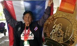 """""""เนี่ยว จันทะมณี""""  สุดยอดคุณยายวัย 89 ปี คว้าเหรียญทองขว้างจักรทำลายสถิติเอเชีย"""