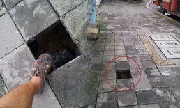ภัยกรุงเทพ! หนุ่มเดินทางเท้าเจอพื้นยุบ ตกหลุมลึกได้เลือด