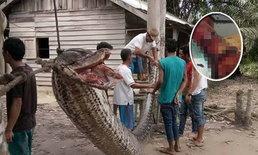 หนุ่มอินโดสู้งูยักษ์ 7 เมตร โดนกัดแขนเหวอะ