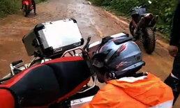 เพชร กรุณพล เผยนาทีรถบิ๊กไบค์ล้ม ระหว่างออกทริป