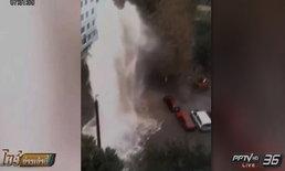 ท่อน้ำระเบิดในยูเครน พุ่งสูงกว่า 20 เมตร