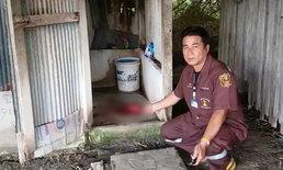 สุดสลด! พบศพทารกวัย 5 เดือน คาห้องน้ำ คาดแม่กินยาทำแท้ง