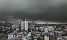 กรมอุตุฯ ยืนยัน ไม่มีพายุ 3 ลูก จ่อเข้าไทย