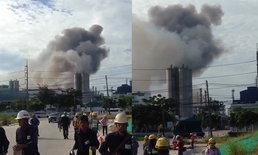 อลหม่าน! ไฟไหม้โรงงานซิลิโคนระยอง พนักงานหนีตายวุ่น