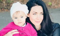 """ตุ๊กตาชัดๆ """"น้องมายา"""" ลูกสาวนาตาลี เกลโบวา ตาสวยเหมือนแม่"""