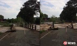 นาทีระทึก น้ำป่าไหลซัดสะพานเชื่อม 2 อำเภอขาดออกจากกัน