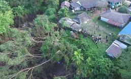 ชาวบ้านผวา! แผ่นดินยุบตัวลึก 20 เมตร ใกล้สันเขื่อนศรีนครินทร์