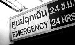 พลทหารเครียด-ร้อนโมโหเด็กอายุ 3 ขวบน้องสาวคู่หมั้นงอแงกระหน่ำเตะท้องจนหมดสติและตายในที่สุด
