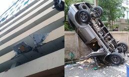 เก๋งร่วงตกอาคารชั้น 4 ในซอยไผ่สิงห์โต มีรายงานคนเจ็บ