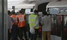 เกิดเหตุรถไฟฟ้าใต้ดินชนกันในสิงคโปร์ เจ็บอย่างน้อย 25 คน